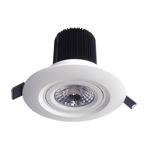 12W Commercial Adjustable LED Dimmable Downlight (3000K)