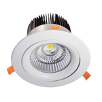 45W Commercial Adjustable Dimmable LED Downlight (6000K)