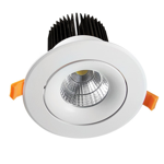 25W Commercial Adjustable Dimmable LED Downlight (6000K)